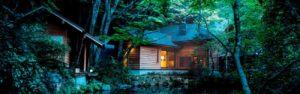 箱根リトリート villa 1/f (ワンバイエフ)